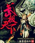 Martial World Cover