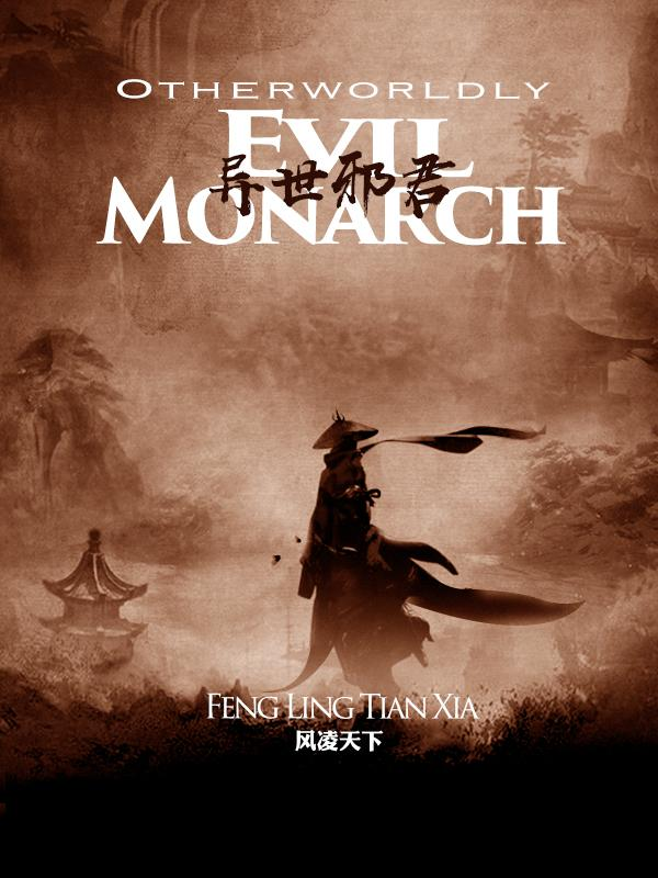 Otherworldly Evil Monarch Cover